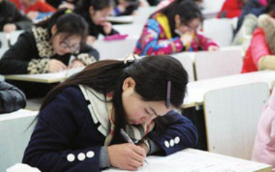 北京室内设计培训哪个好