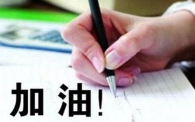 天津ui设计零基础培训,来花点时间提升自己!