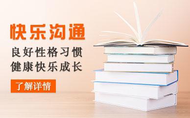 江西师范大学专升本的条件是什么,江西普通专升本,报考条件是什么?考哪几科?我学会计专业的