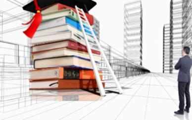 浩源教育成考自考、计算机等级考试招生